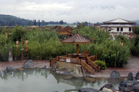 Dali Direguo Hot Springs 에디토리얼