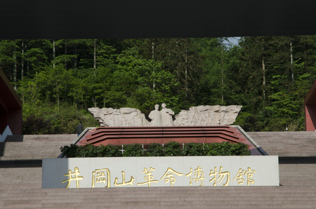 museum of Revolution in jinggang Mountains Editorial