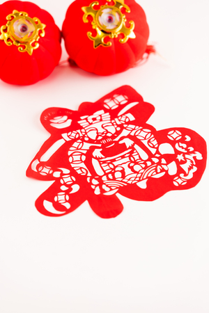 The red lantern and character