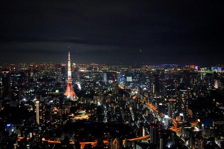 vue ville: Tokyo Tower City View Banque d'images