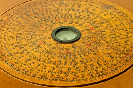 northpole: chinese antique compass