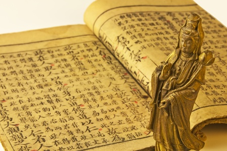 ancient philosophy: Chinese ancient book over 150 years old about philosophy of onfucius