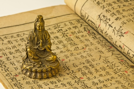 chinese philosophy: Chinese ancient book over 150 years old about philosophy of Confucius Stock Photo