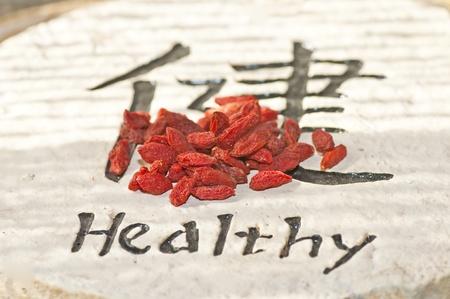 lycium: Goji-berries, Lycium barbarum Stock Photo