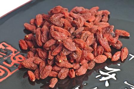 barbarum: Goji-berries, Lycium barbarum Stock Photo