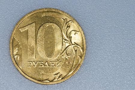 Währung von Russland Rubel