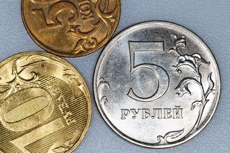 Währung von Russland Rubel Standard-Bild