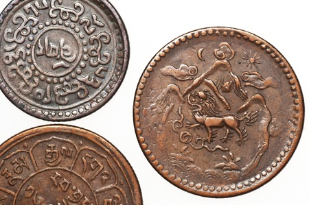 coins of Asia photo
