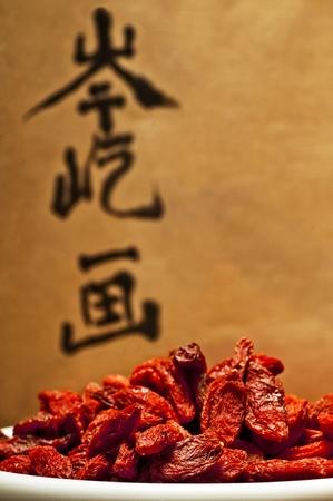 goji: Goji berries Stock Photo