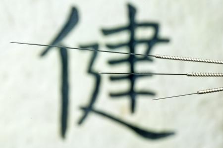 acupuncture needles Stock Photo - 18139919