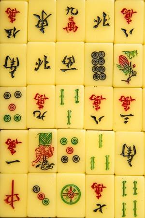 Mahjong photo