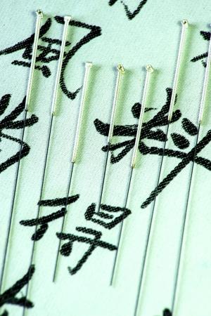 acupuncture needle Stock Photo - 20478147
