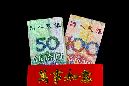 enhancer: Chinese New Year envelope Lai Si with money and blessings Stock Photo