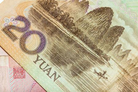 yuan: chinese yuan 20