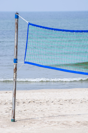 wheater: Beach-Volleyball field at a beach