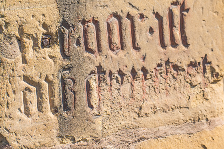 atonement: penitence stone on old medieval church wall