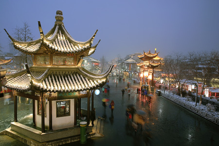 confucian: Confucian temple