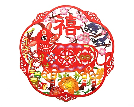 chinese new year element: decoupage