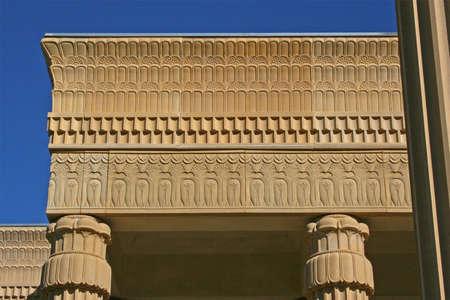 friso: Una r�plica de un friso persa antiguo