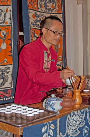 pekoe: tea ceremony, China