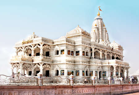 Birkla Mandir Temple, Jaipur, India
