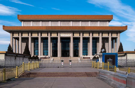 the chairman: The Chairman Mao Memorial Hall Editorial
