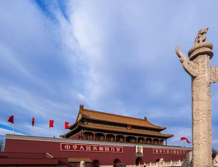 magnificent mile: Tiananmen Square
