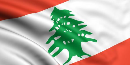 3d rendered and waving flag of lebanon photo
