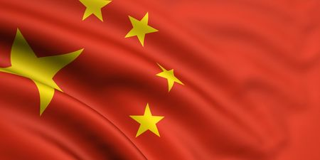 3d rendered and waving flag of china