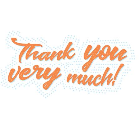 ありがとうございました! 文字体裁のバナー
