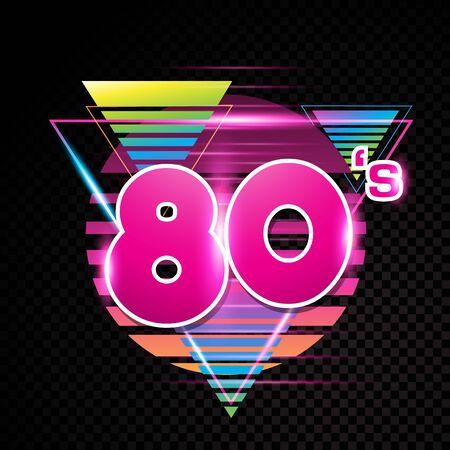 Party time L'étiquette du style années 80. Illustration vectorielle.