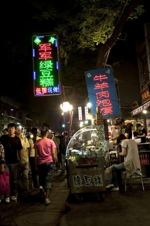 Night view of a tradicional street market, Editorial