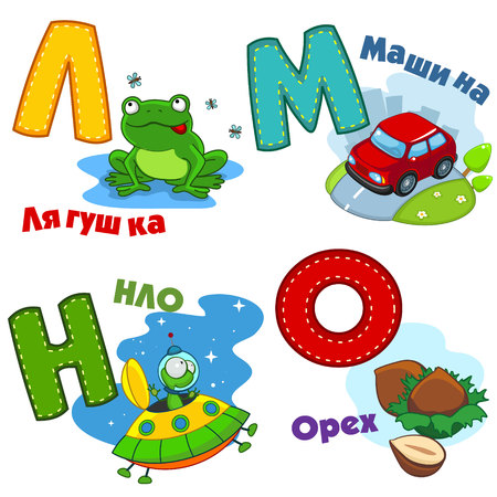 Russian alphabet pictures of frog, car, UFO and nut. Vectores