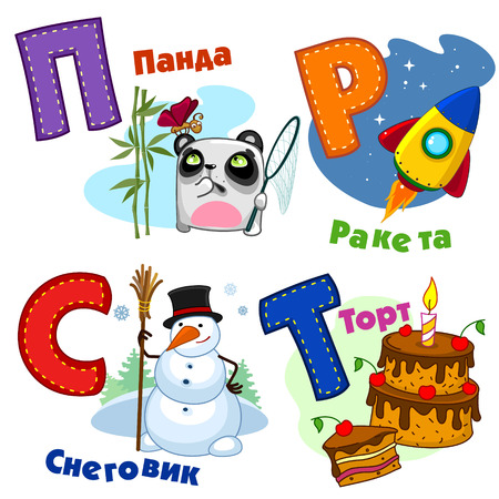 Russian alphabet pictures panda, snowman, cake and a rocket. Vectores