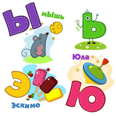 molinete: Fotos del alfabeto ruso de rat�n, paleta, perinola.