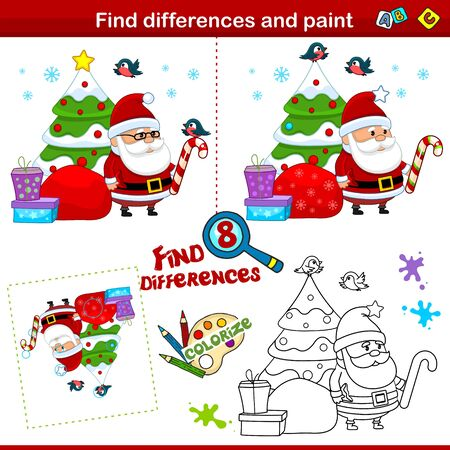 Set for children and schoolchildren. Find the difference in the picture and color it. New Year picture. Santa Claus with a Christmas tree and gifts.