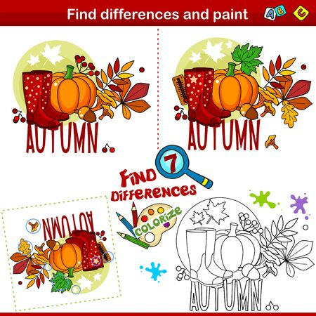Set for children and schoolchildren. Find the difference in the picture and color it. Autumn picture with the image of pumpkins, rubber boots, leaves, berries and mushrooms. Stock Illustratie