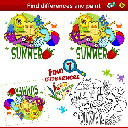 Set for children and schoolchildren. Find the difference in the picture and color it. Summer picture with drawings of a butterfly, a sand castle, a cockleshell, a ball and a bucket with a shovel.