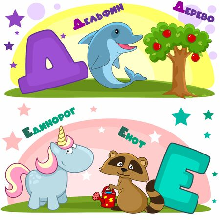 Set of childrens Russian alphabet. Russian letters and pictures to them. Words and letters for children and schoolchildren. Dolphin, tree with apples, unicorn and raccoon with a watering can. Ilustrace