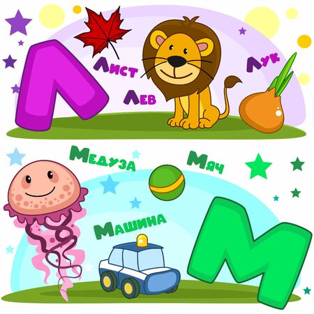 Set of children's Russian alphabet. Russian letters and pictures to them. Words and letters for children and schoolchildren. Leaf, lion, bow, jellyfish, car and ball.