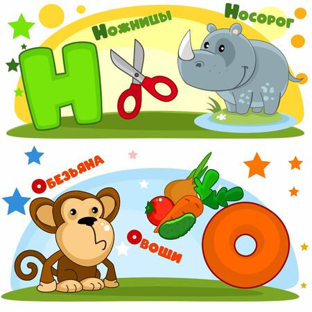 Set of children's Russian alphabet. Russian letters and pictures to them. Words and letters for children and schoolchildren. Scissors, rhino, monkey and vegetables. Vectores