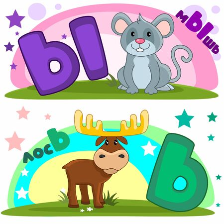 Set of children's Russian alphabet. Russian letters and pictures to them. Words and letters for children and schoolchildren. Mouse and elk. Vectores