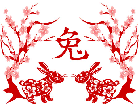 Rabbit Papercut for chinese  Lunar year  Vector