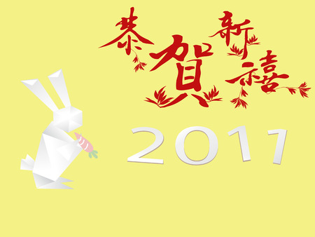 celebration card for chinese new year Vector