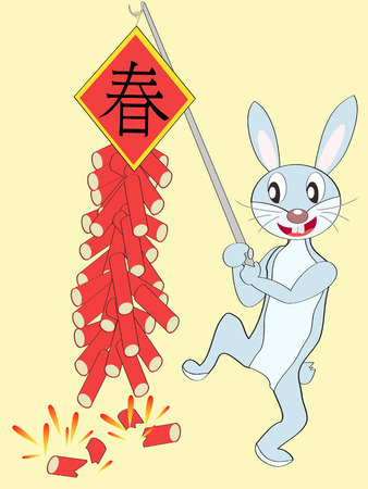 happy rabbit plays with firecrackers for greeting Chinese new year Vector