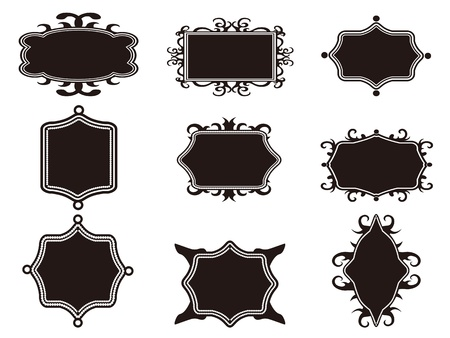 isolated black retro frames set from white background Stock Vector - 12306106