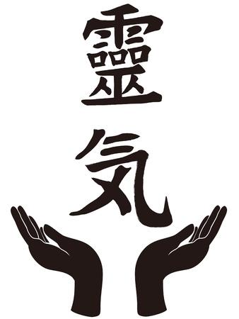 reiki: mano che regge con il simbolo Reiki Vettoriali