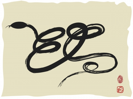 snake calligraphy: the background of Chinese Snake Calligraphy for Chinese lunar new year