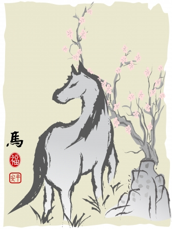 the Chinese painting of horse for Chinese horse new year Vector