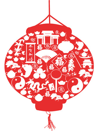 japanese fan: the shape of Chinese New Year lantern filled wtih Chinese New Year icons